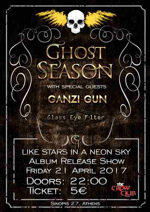 GHOST SEASON: Album release show, Παρασκευή 21 Απριλίου @ The Crow Club w/ Ganzi Gun και Glass Eye Filter