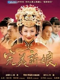 Phim Cô Dâu Hoàn Mỹ-Perfect Bride (2013) Full HD