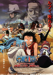 One Piece: Episode of Arabasta: La princesa del desierto y los piratas