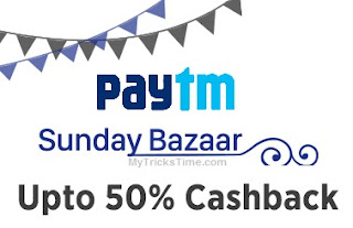 Paytm Sunday Bazaar