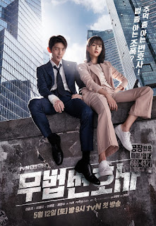 Drama Korea Lawless Lawyer Episode 8 Subtitle Indonesia