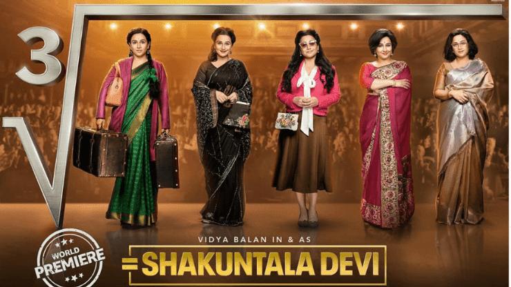 Shakuntala Devi full movie download poster