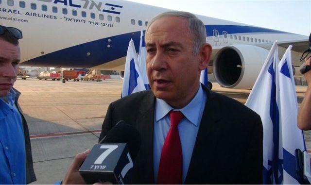 Netanyahu rumbo a Países Bajos