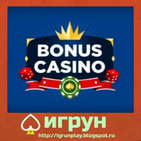 Virtual vЙ™ real pul oyunlarД± olan onlayn kazino