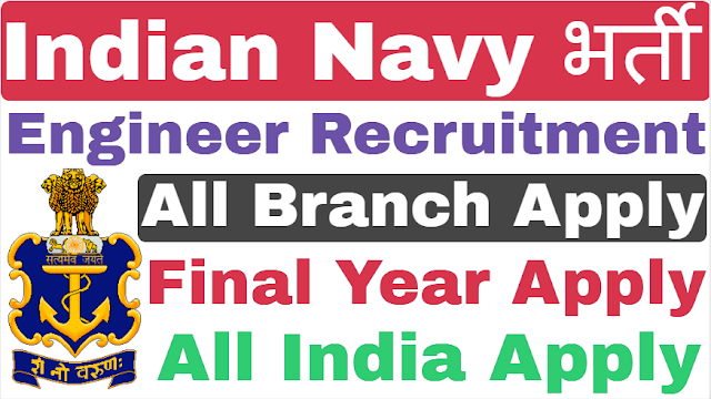 Indian Navy Recruitmentn 2019 For Various Post: Apply Online for 121 Pilot, Observer & Other Posts