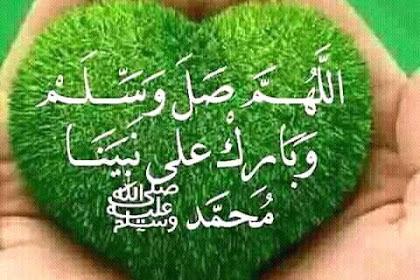 Mengapa Harus Bershalawat Kepada Nabi Muhammad?