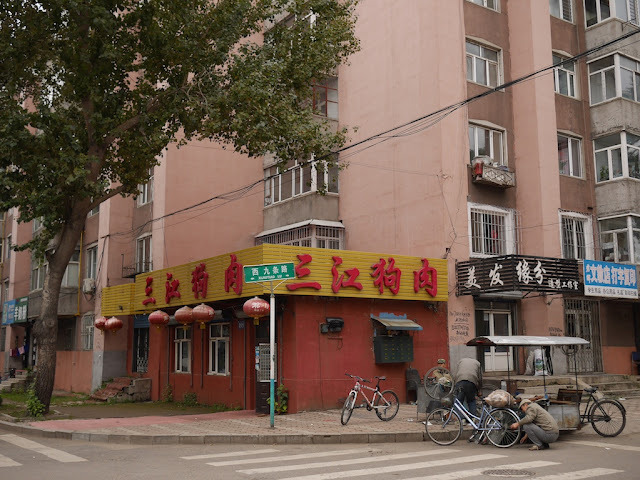 dog meat restaurant in Mudanjiang, China