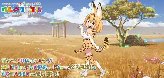 Kemono Friends Episode 1-END Subtitle Indonesia