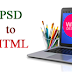 PSD-HTML கன்வெர்சன் சர்விசஸ்