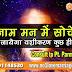 Best Vashikaran Specialist Guru ji