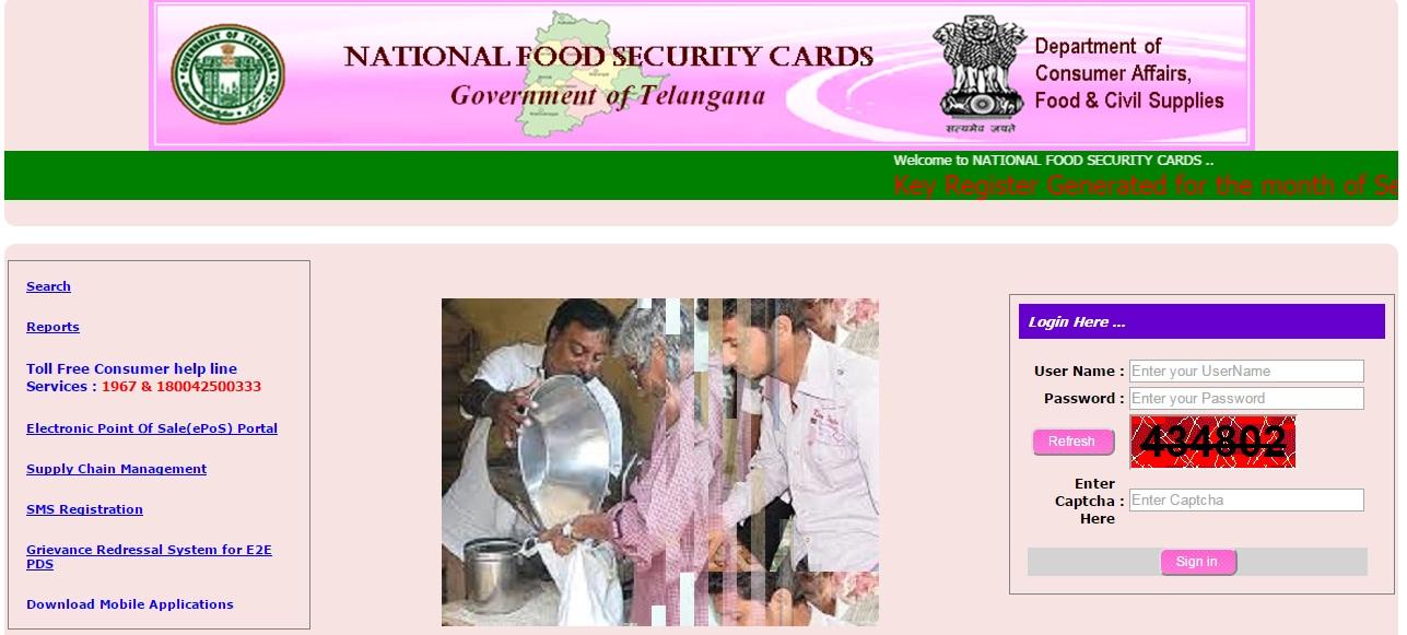 ahara bhadratha cards status