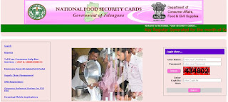Telangana  food  security card apply online
