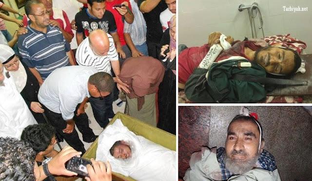Syuhada Rabia Mesir mati tersenyum