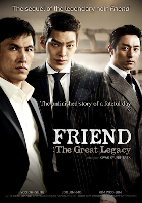 Friend, The Great Legacy (2013)