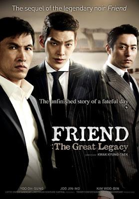 Friend, The Great Legacy (2013) [พากย์ไทย]