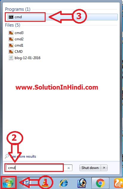 cmd use karne ke liye cmd open kaise kare jane - solutioninhindi.com