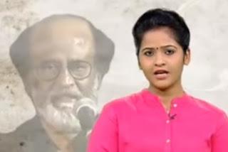 Vittathum Thottathum 20-05-2017 Puthiya Thalaimurai Tv