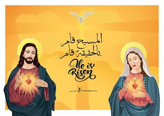 صور عيد القيامة 2019