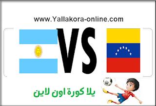 مشاهدة مباراة الارجنتين وفنزويلا بث مباشر بتاريخ 07-09-2016 تصفيات كأس العالم: أمريكا الجنوبية