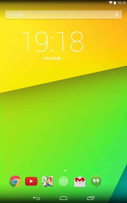 Androidアプリ「Google検索」のバージョンアップ -1
