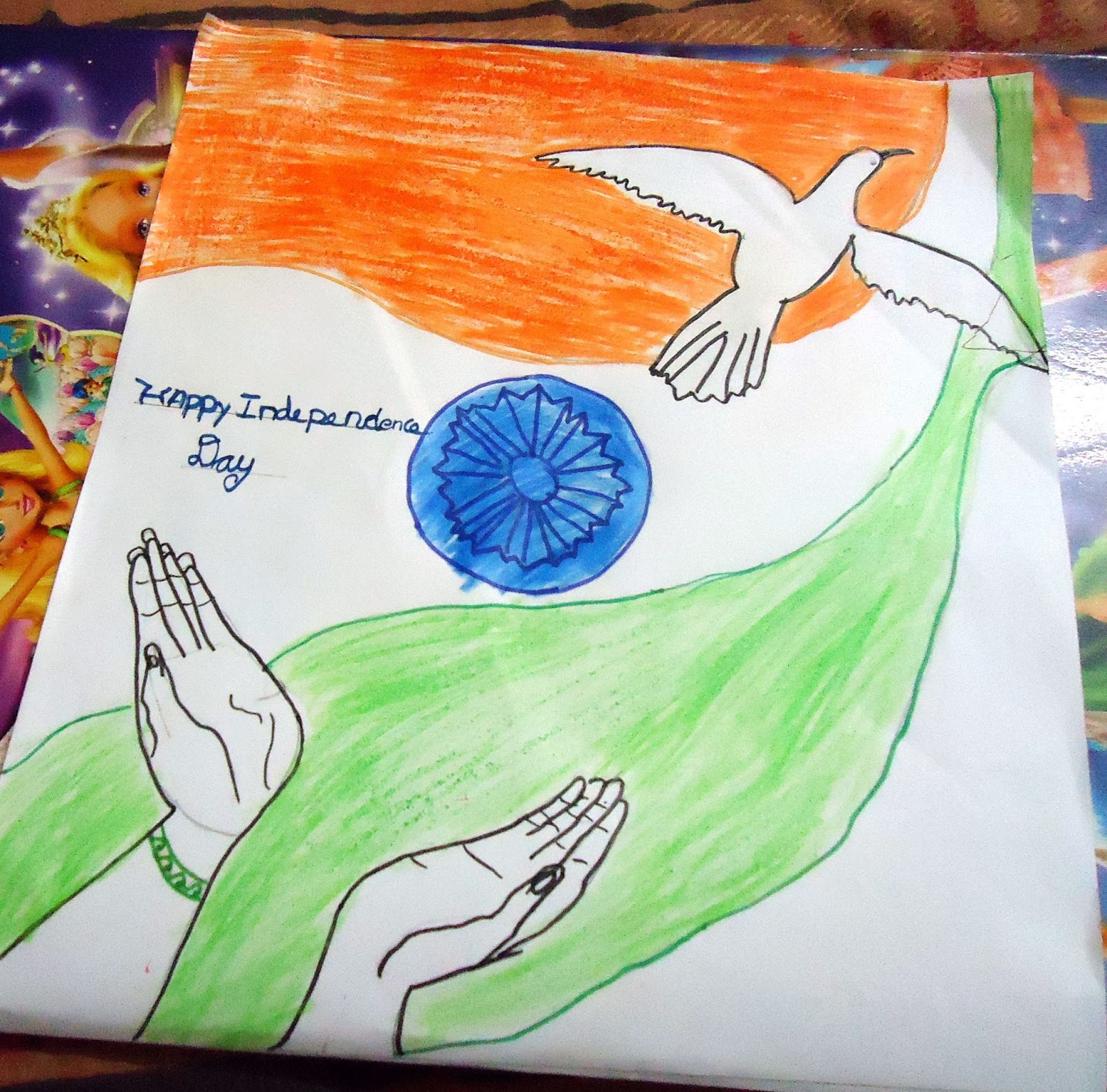 Best Drawings On Independence Day 15 August Competition Ideas