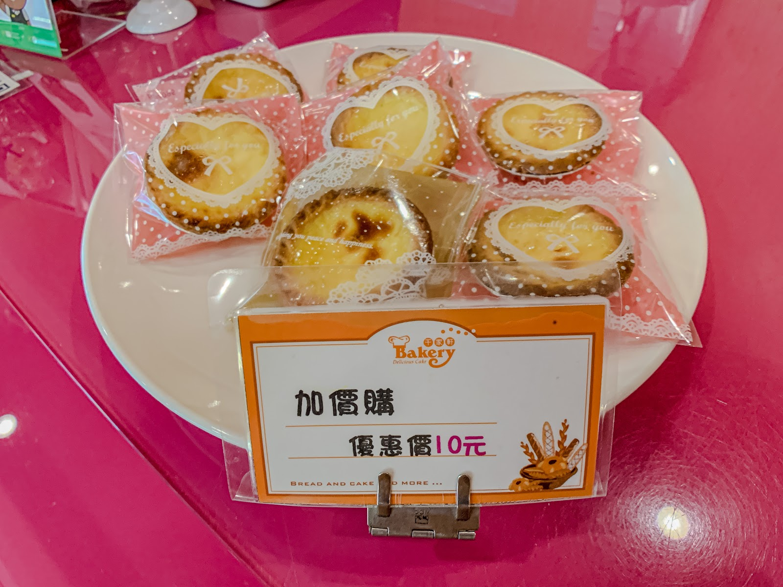 IMG_3062-[台南][永康區]千家軒烘焙坊