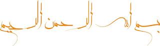 kaligrafi arab nama