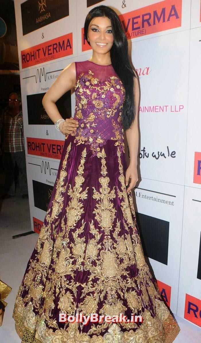 Koena Mitra, Sunny Leone, Koena Mitra Hot Pics from  Rohit Verma's Bridal Show