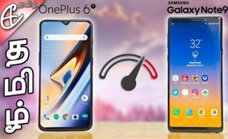 Oneplus 6T vs Galaxy Note 9 Comparison