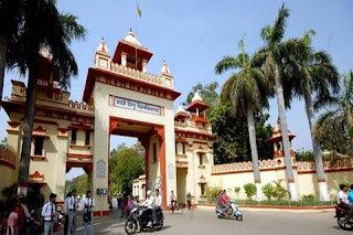 IMS of BHU will soon become an institute like AIIMS