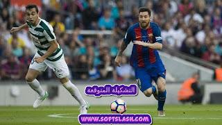 التشكيلة المتوقعة مباراة ايبار ضد برشلونة عبر موقع سوفت سلاش