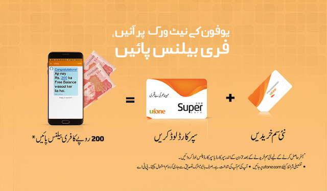 Ufone Internet Packages 3G/4G
