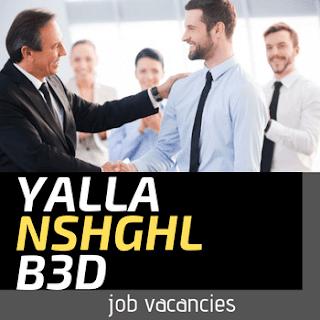 Recruitment Supervisor