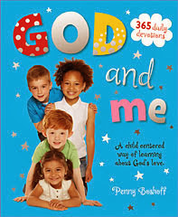 god and me cover