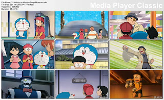Download Doraemon the Movie Nobita's Secret Gadget Museum 2013