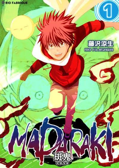 MADARAKI-斑鬼 1巻