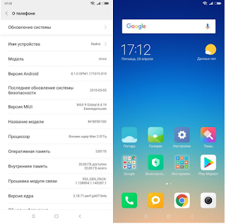 Cara Download Update Redmi Note 5 Oreo sekarang! [Bajakan Android 8.1 build]