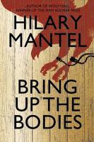 Man Booker 2012