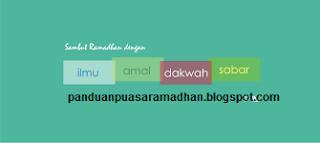 Persiapan Bekal Ilmu Sebelum Beramal di Bulan Suci Ramadhan
