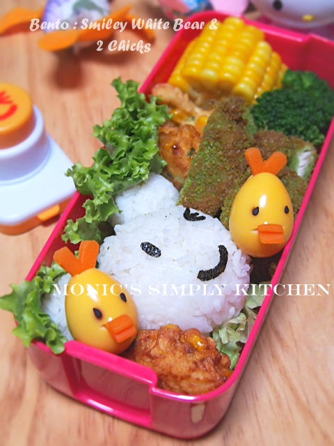 bento smiley bear and 2 chicks