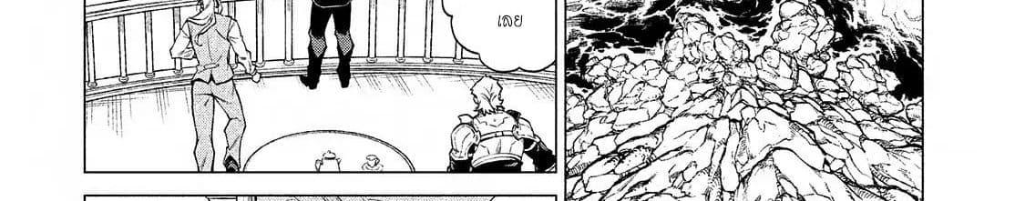 อ่านการ์ตูน Henkyou no Roukishi - Bard Loen ตอนที่ 7 หน้าที่ 48