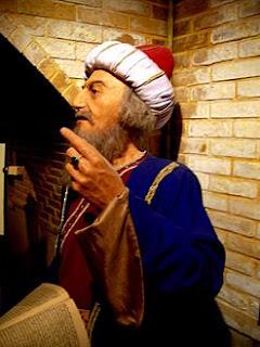 """الشيخ زين الدين الآمدي """"مخترع لغة المكفوفين قبل برايل"""""""