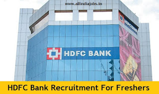 HDFC Bank Recruitment 2018-2019 | Clerk PO and SO Vacancies | Freshers jobs | Experienced Jobs ...