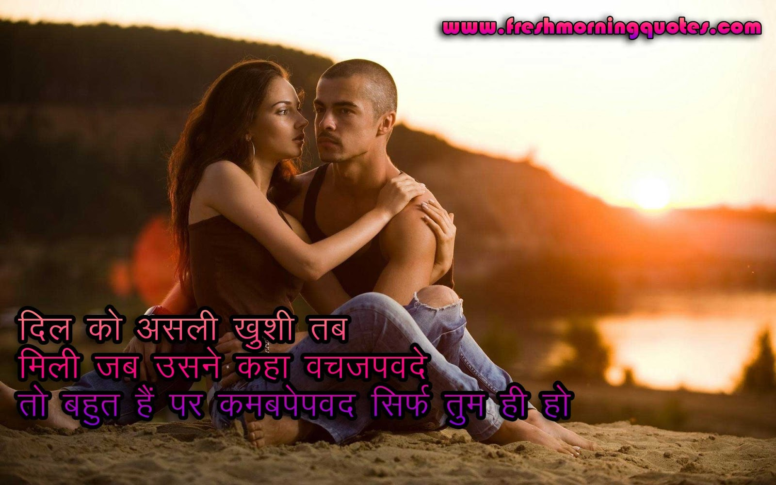 Love Status Images for Whatsapp Profile hindi