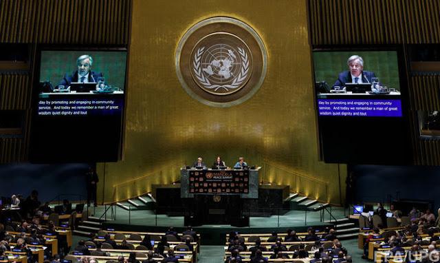 Стратує 73-я сесія Генасамблеї ООН: чим вона важлива для України