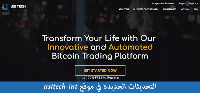 التحديثات الجديدة في موقع usitech-int
