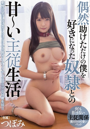 MIDE-424 Sweet ~ Have Master-slave Life Bud Of Slaves Who Fall In Love With My Only Helped By Chance