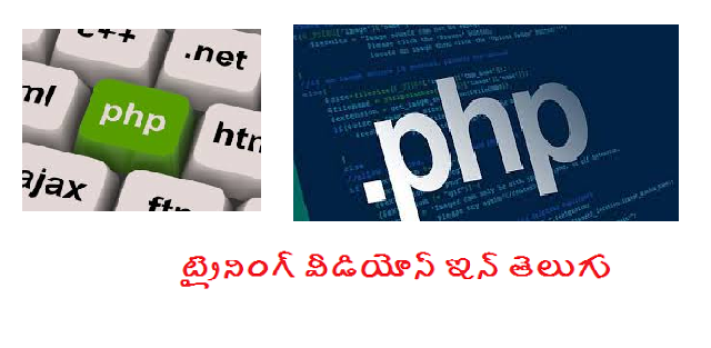 php training videos in telugu
