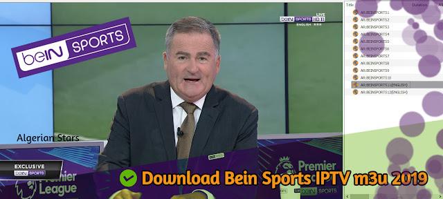 تحميل ملف M3U لمشاهدة قنوات Bein Sports على برنامج VLC