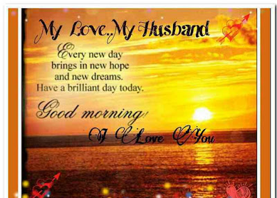 cute-good-morning-messages-for-husband
